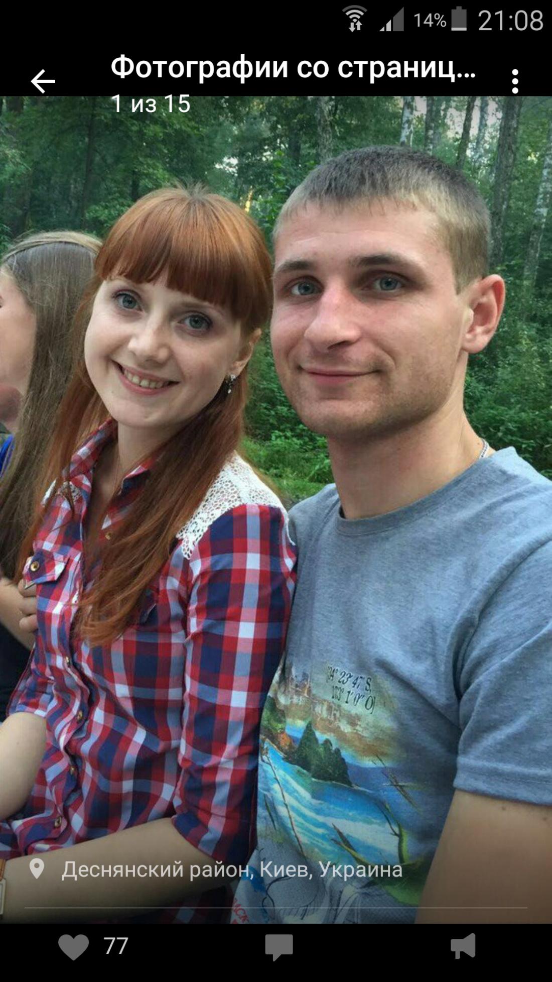 Погибший старший сержант Евгениий Куртев с женой