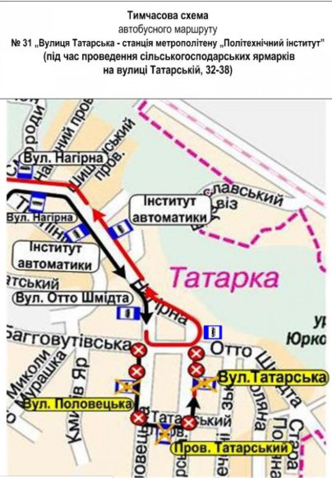 Киевпасстранс изменил движение автобусов и троллейбусов