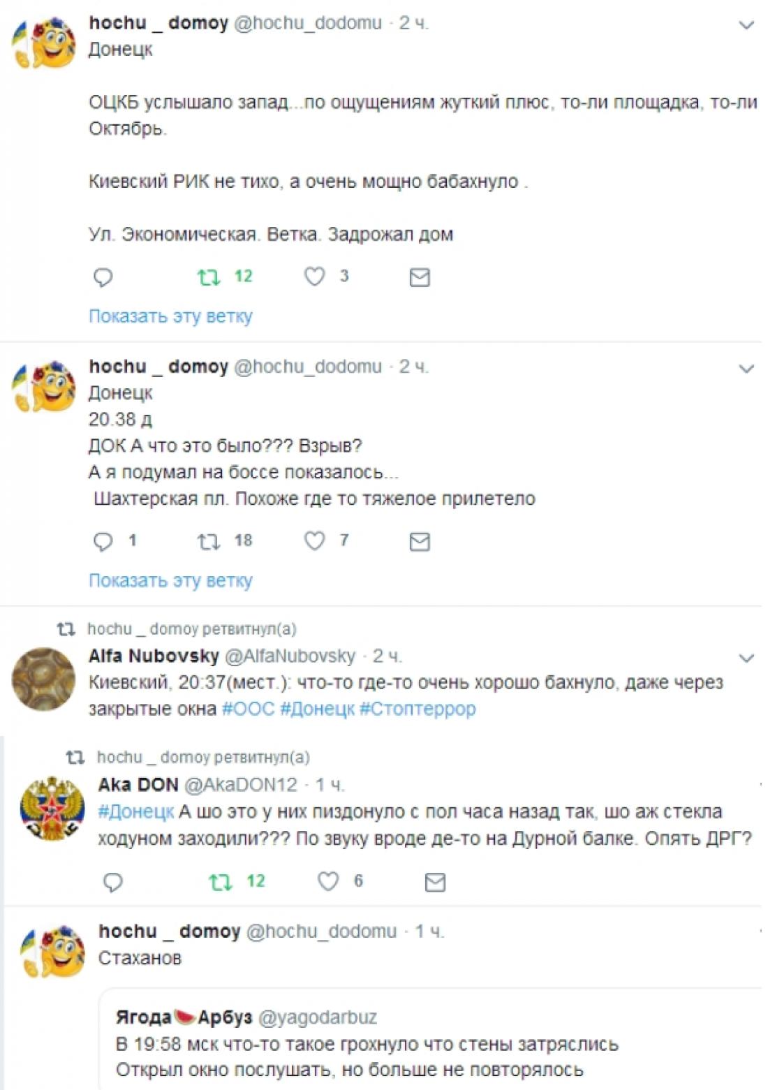 Жители обсуждают событие в соцсетях