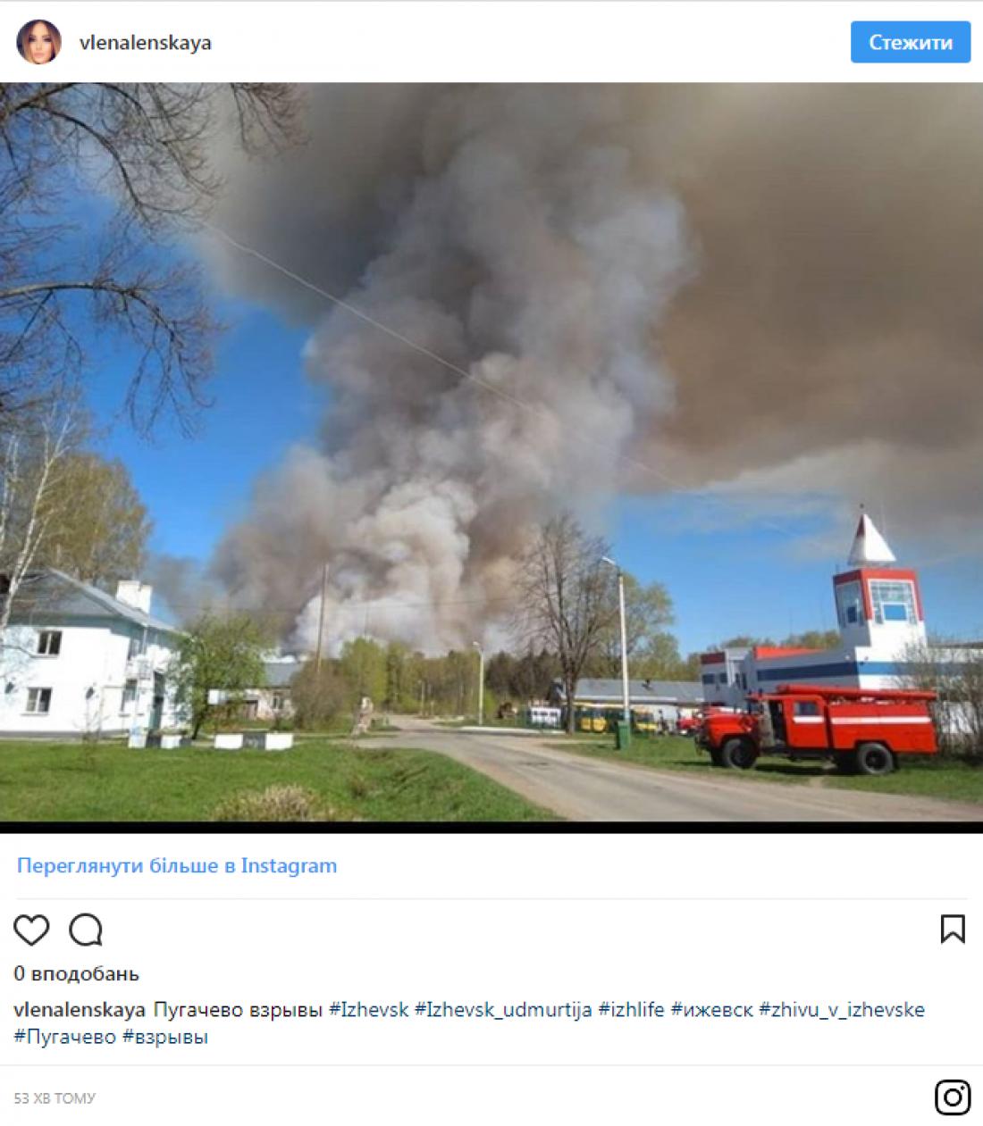 Жители Пугачево слышат многочисленные хлопки