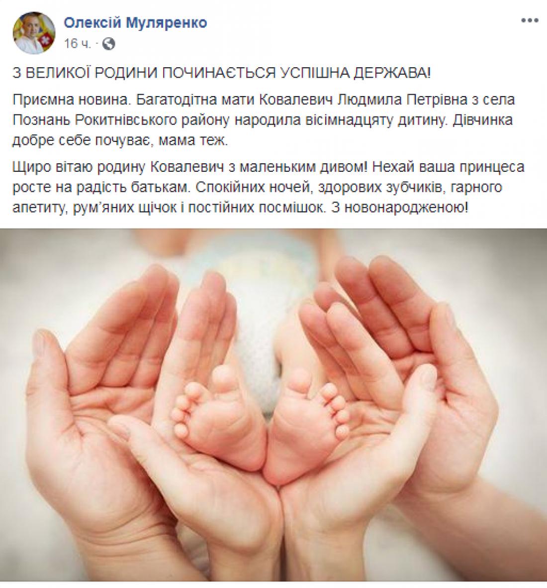 Губернатор написал душевные пожелания роженице и ее малышке
