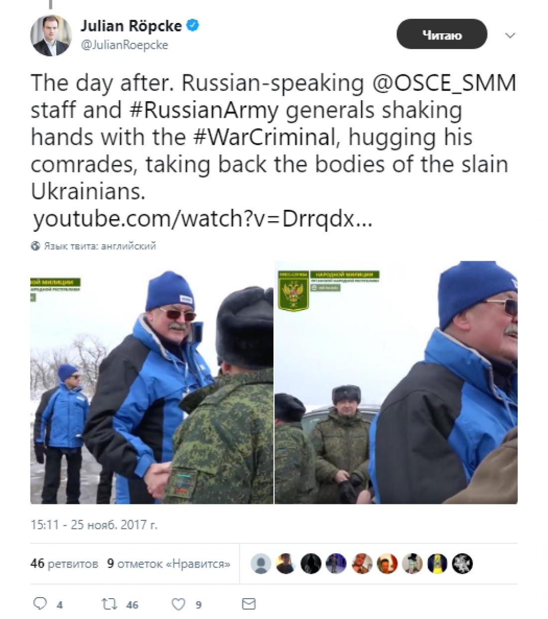 Представитель СММ ОБСЕ здоровается с боевиками