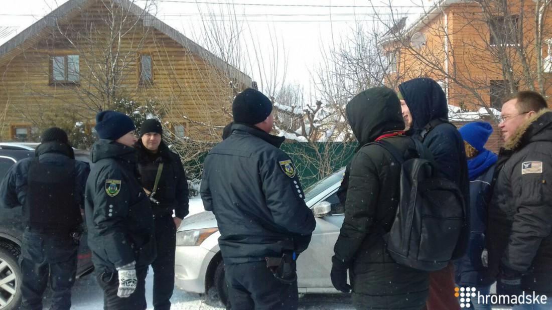 Приехала полиция