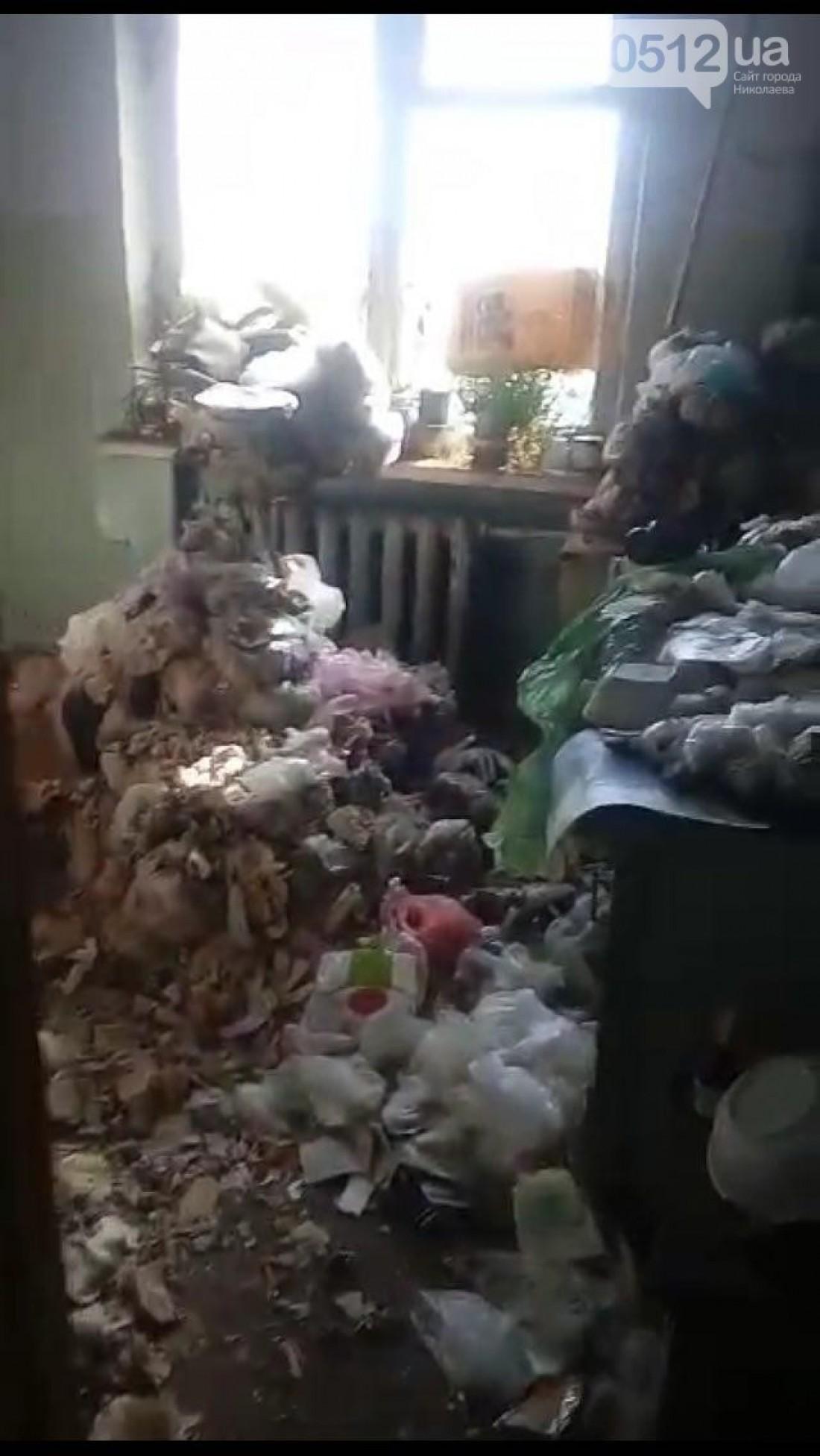 Квартира была завалена мусором
