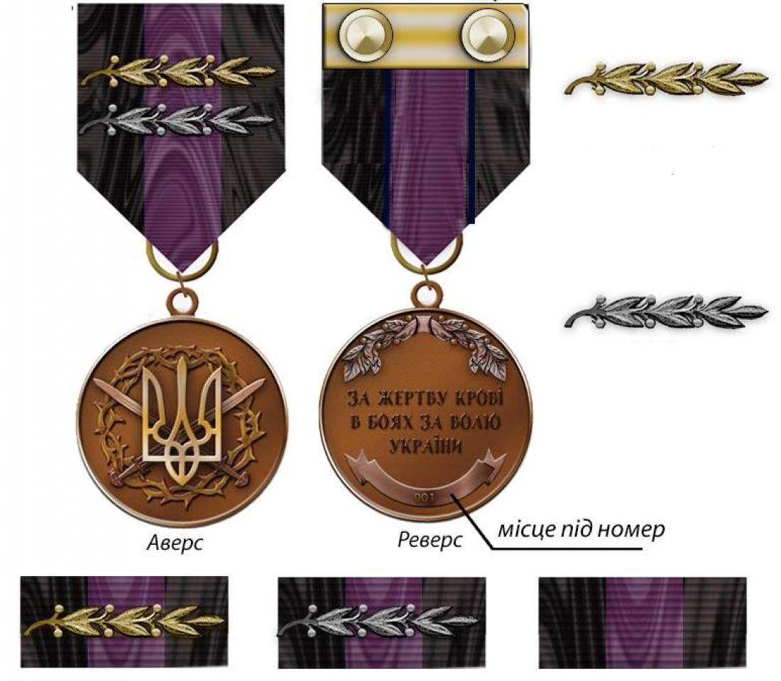 Минобороны представит новую медаль