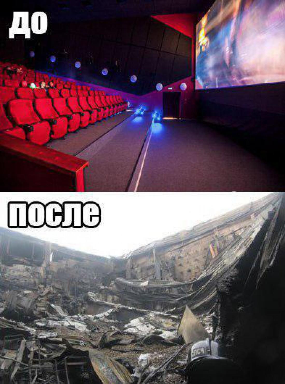 Большой кинозал