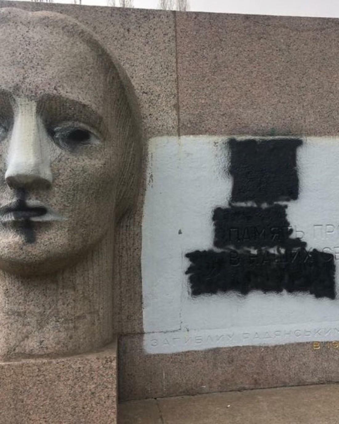 Надписи уже закрасили черной краской