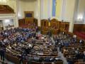 Рада утвердила соглашение о торговле и партнерстве Украины с Британией