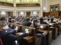 КИУ рассказал, как депутаты посещали Раду на карантине