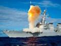 США успешно испытали корабельную систему противоракетной обороны