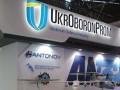 В СНБО хотят переподчинить Укроборонпром
