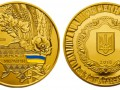 Нацбанк продал золотых монет почти на 3 миллиона гривен