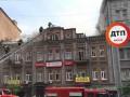 В центре Киева загорелся старинный жилой дом