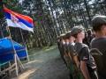 В Сербии ликвидировали российский лагерь военной подготовки для молодежи