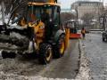 В Киеве на 7 и 8 января прогнозируют ухудшение погодных условий