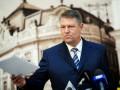 Президент Румынии отменил визит в Украину
