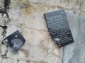 В Молдове разбили мемориальные плиты советским солдатам