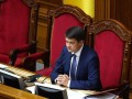 Разумков сообщил о переносе даты заседания Рады