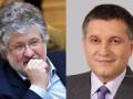 Следственный комитет РФ объявил Авакова и Коломойского в международный розыск