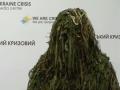 Волонтеры презентовали маскировочный костюм для снайперов ВСУ