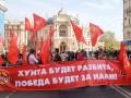 В Одессе прошла пророссийская первомайская демонстрация
