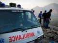 ДТП с автобусом в Индии: три жертвы, 37 пострадавших