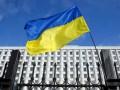 ЦИК требует от силовиков не допустить нарушений на довыборах в Чернигове