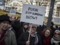 Немецкие литераторы провели акцию протеста против Путина и Асада