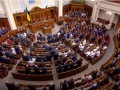 Верховная Рада собралась на экстренное заседание: онлайн-трансляция