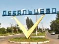 Главарей  ДНР обвиняют в хищении средств на восстановление Дебальцево