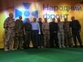 Новые лица в партии Яценюка не прибавят ему голосов – эксперт
