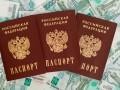 РФ запретила въезд жителям ОРДЛО без российских паспортов