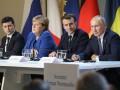 Годовщина саммита: МИД призвало Россию продолжить работу по Донбассу