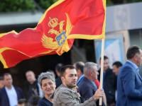 Парламент Черногории поддержал вступление страны в НАТО