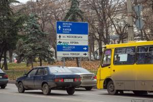 На крымских дорогах украинские указатели
