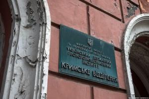 Административные здания не меняют таблички