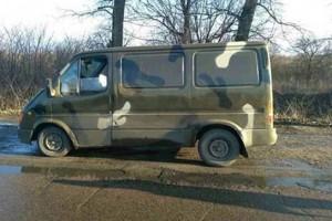 Автомобиль остановили на трассе Борисполь-Днепр