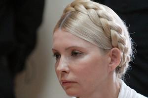 Тимошенко написала письмо из СИЗО