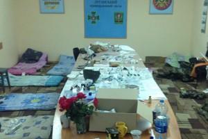 Погранзастава в Луганске