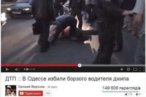 Скриншот видео, на основе которого сделан фейк