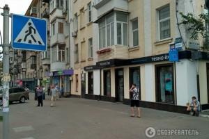 Ограбление произошло возле отделения банка