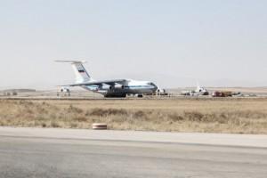 На авиабазе находятся стратегические бомбардировщики Ту-22М3