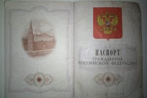 Бойцы АТО взяли в плен российских диверсантов