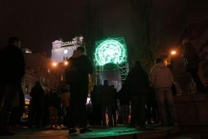 В Киеве появилась новая инсталляция