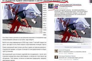 Убитый ребенок в Славянске  - не ребенок и не из Славянска