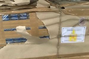 Сигареты пытались провезти под видом дипломатической почты