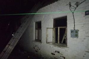 Во время пожара погибли три человека