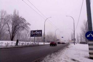 Билборды с главой Нацнвардии в Киеве