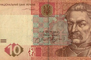 Курси валют нбу на сьогодні