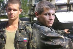 Денис Константинов - однофамилец главного подозреваемого
